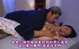 Fascinating big titted mature woman Miki Sato gets inspected by the dude's pulsating probe